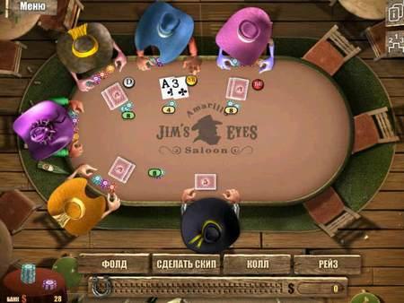 Король покера 2 :: Учись играть в Покер
