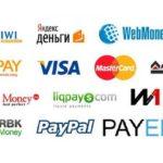 Обзор платежных систем